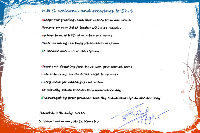 A sonnet prepared by a Senior Officer/HEC, presented and endorsed by the Hon\'ble, Minister